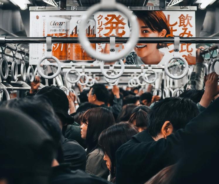 métro bondé